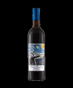 Вино Слівіно Скарби Бредіхіна